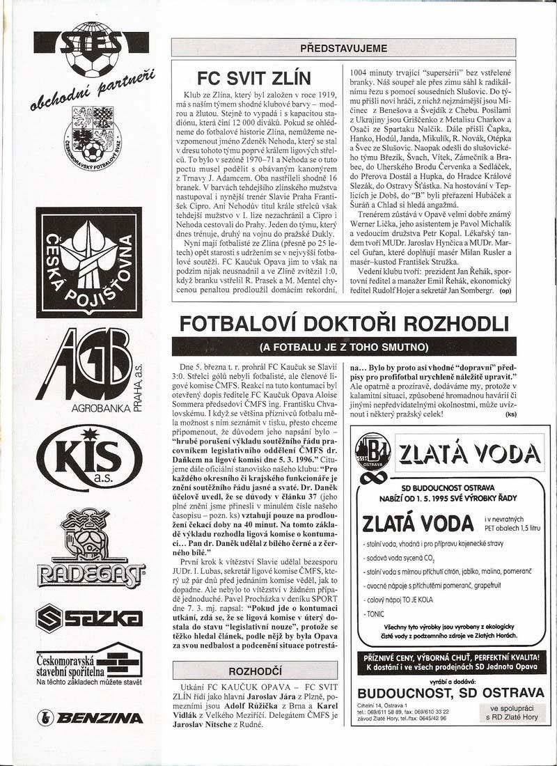 95program_opa_zli01